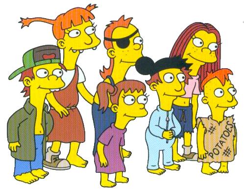 File:Spuckler Children (Official Image).PNG