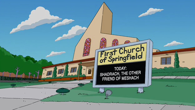 File:Churchh.jpg