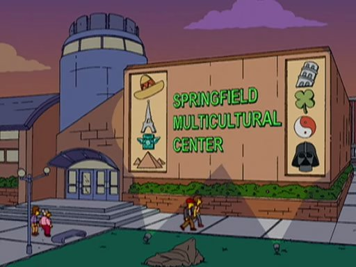 File:Springfield Multicultural Center.jpg