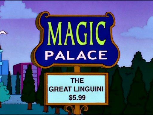 File:Magic Palace.jpg