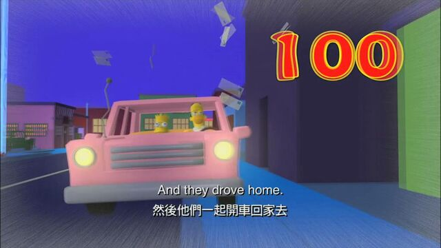 File:100mailbox.jpg