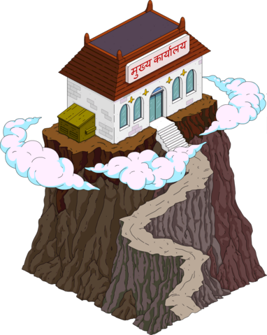 File:Kwik e mart central office tapped out.png