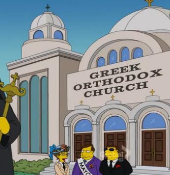 File:Greek Orthodox Church.png