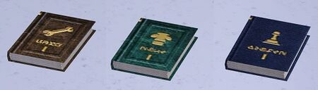 Skill books basic