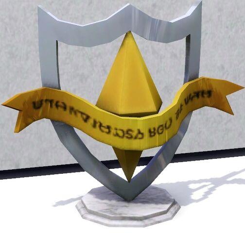 File:Hero trophy.jpg