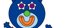 Blue (GSMAJ)