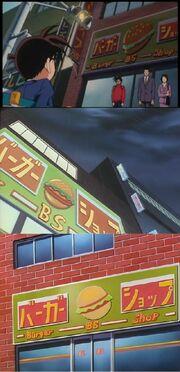 Burger Shop バーガー bāgā +ショップ shoppu