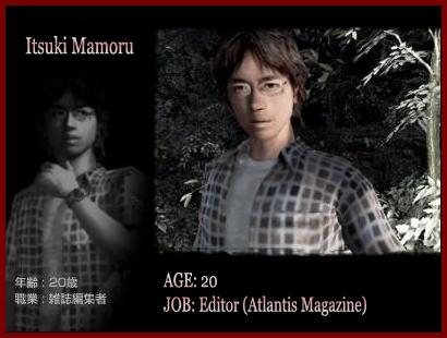 File:Mamoru itsuki.jpg