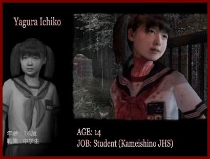File:Ichiko Yagura.jpg