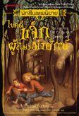 Book1 Thai