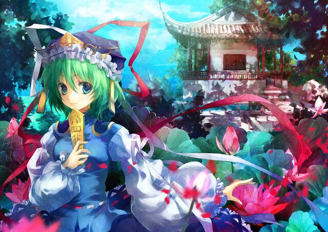 File:Shikieiki Yamaxanadu.jpg