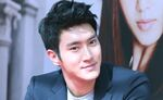 Siwon skip beat presscon