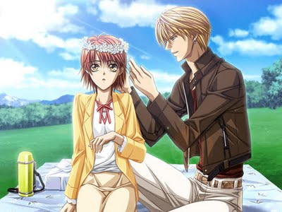 File:Sho and Kyoko out for a picnic.jpg