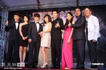 Skip beat cast live action