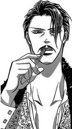 Lory smoking
