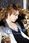 Donghae sho for a photoshoot