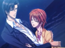 Ren and Kyoko in each others arms