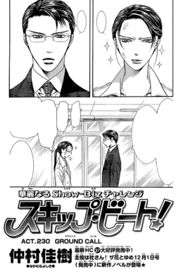 Chapter 230