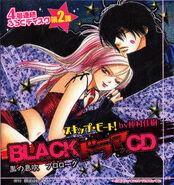 Black cd Front