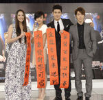 Opening of skip beat live action