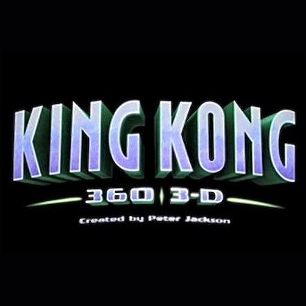 File:King-kong-360-3d-logo.jpeg