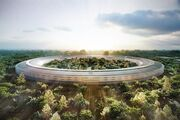 Apple's future HQ artists rendition