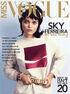 Miss Vogue 01