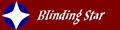 Blinding Star Emblem.PNG