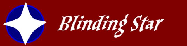 File:Blinding Star Emblem.PNG