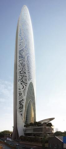 File:Namaste Tower.png