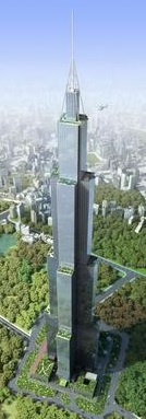 File:Sky City.jpg