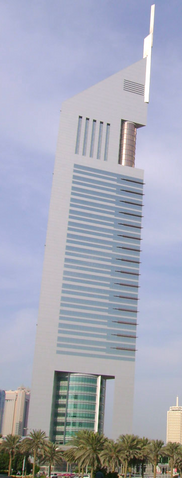 File:Emirates Office Tower.png