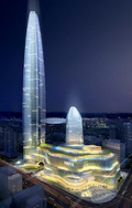 Haiya Kunming International Business Center