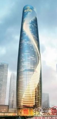 File:Xinlong International Business City.png