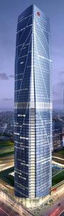 Wanda Plaza -2-