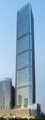 File:Dalian International Trade Center.png