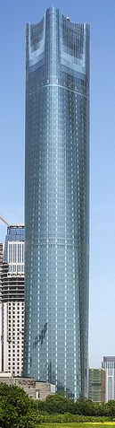 File:Jiangxi Nanchang Greenland Central Plaza Tower A.png