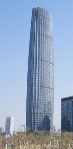 File:Tianjin World Financial Center.png