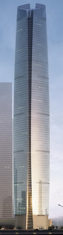 File:Greenland Center 2.png