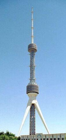 File:Tashkent TV Tower.jpg