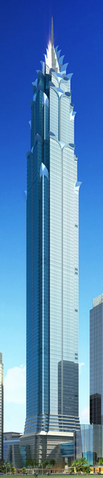 File:Signature Tower.png