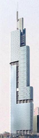 File:Nanjing Greenland Financial Complex.jpg