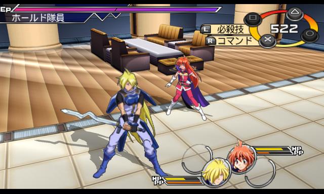 File:Heroes Fantasia - 8.png