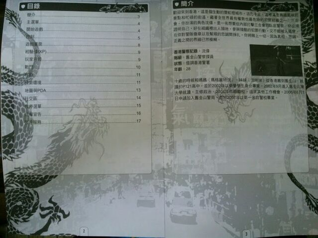 File:Manual.jpeg