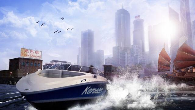 File:Wei Boat.jpg