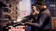 738px-Wei's Gun
