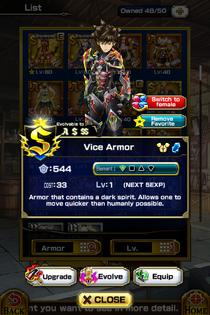 Vice Armor