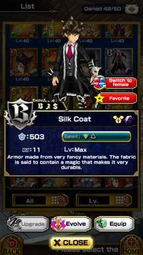 Silk Coat(m)