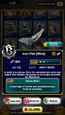Iron Fist Wind