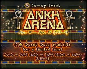 Ankh Arena
